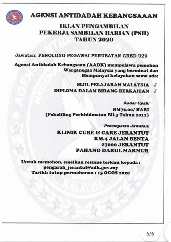 Jawatan Kosong Agensi Antidadah Kebangsaan AADK 6 600x851 1