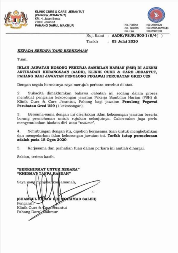 Jawatan Kosong Agensi Antidadah Kebangsaan AADK 600x851 1