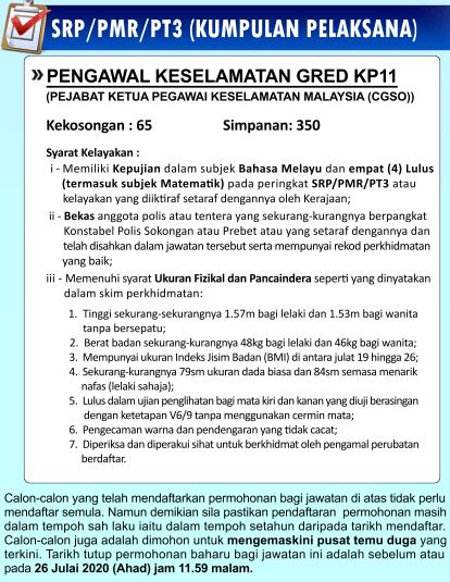 jawatan kosong pengawal keselamatan kerajaan (1)