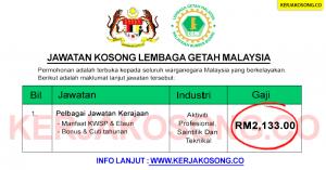 jawatan kosong lgm lembaga getah malaysia terkini 2020