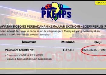 Jawatan Kosong Perbadanan Kemajuan Ekonomi Negeri Perlis PKENPs KC SEP 2020