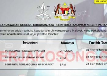 Suruhanjaya Perkhidmatan Awam Negeri Pahang
