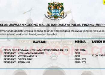 IKLAN Jawatan Kosong Majlis Bandaraya Pulau Pinang MBPP