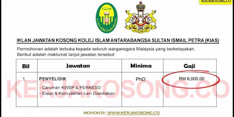 Jawatan Kosong Kolej Islam Antarabangsa Sultan Ismail Petra KIAS KC SEP 2020