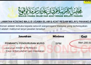 Jawatan Kosong Majlis Ugama Islam Adat Resam Melayu Pahang MUIP