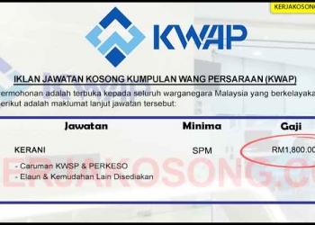 KWAP KC COV SEP 2020
