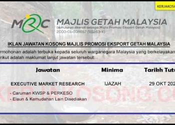 Majlis Promosi Eksport Getah Malaysia OKT 2020 KC