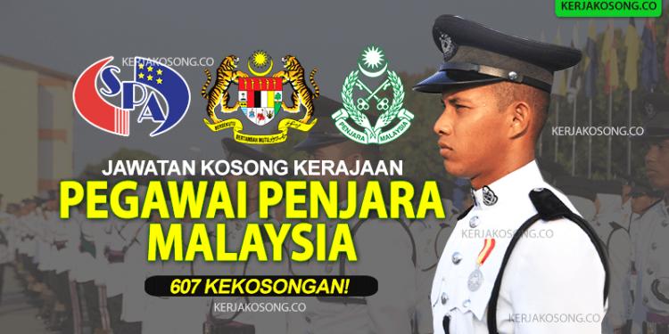jawatan kosong jabatan penjara malaysia pegawai penjara
