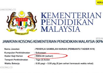kerja kosong kementerian pendidikan malaysia kpm terkini