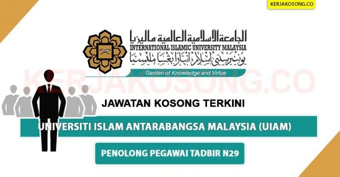 Universiti Islam Antarabangsa Malaysia UIAM.jpg KC COVER NOV scaled