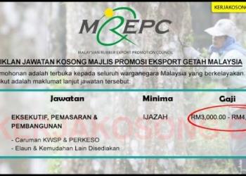 Majlis Promosi Eksport Getah Malaysia DIS 2020 scaled