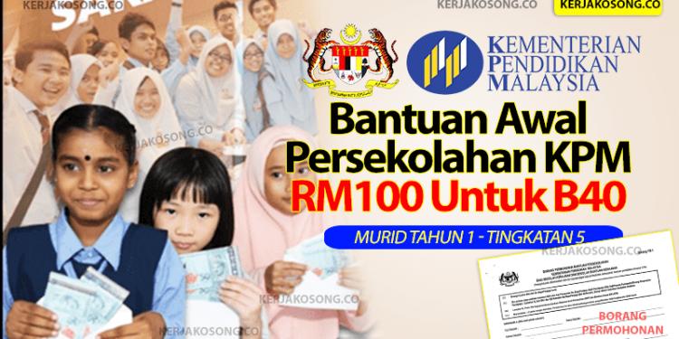 Bantuan Awal Persekolahan RM100 2021 KPM