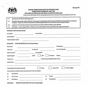 Borang Bantuan Awal Persekolah Borang PB-1