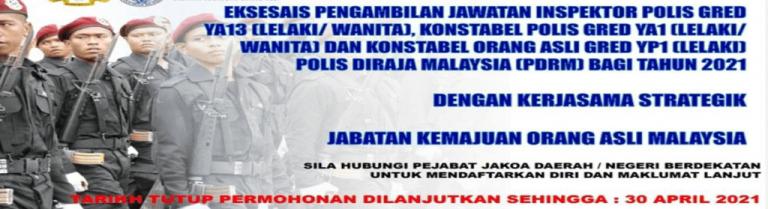 E-Pengambilan PDRM Polis Diraja Malaysia 2021. Gaji RM ...