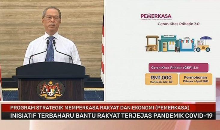 Semakan GKP Tambahan Dan Tarikh Pembayaran Geran Khas Prihatin 2021