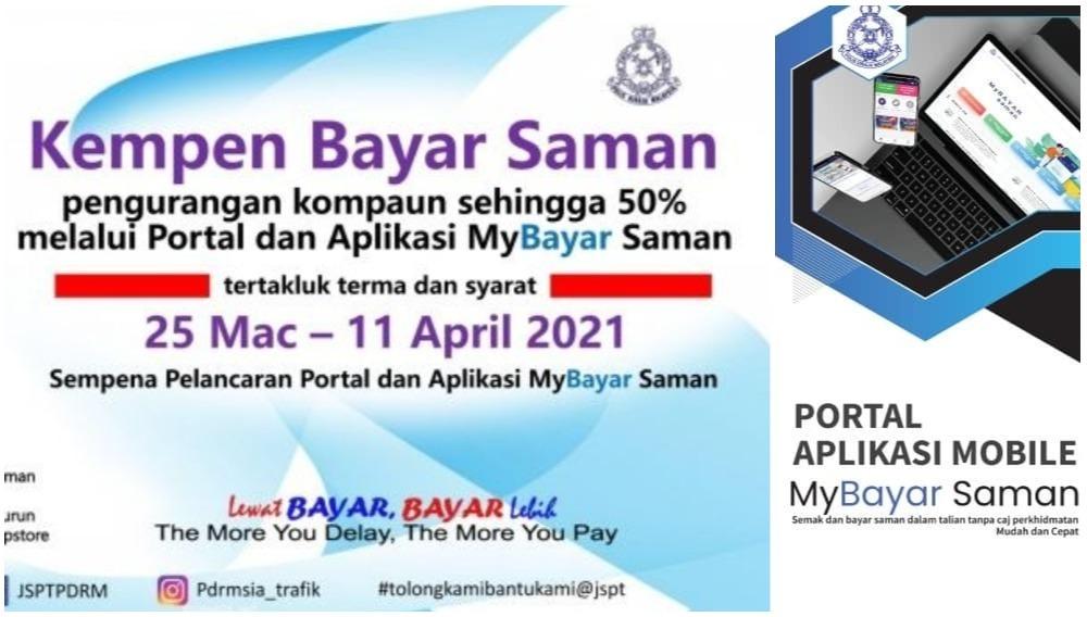 MyBayar : Diskaun Saman 50% Sehingga 11 April Ini! Cara Daftar Dan Pembayaran MyBayar Saman