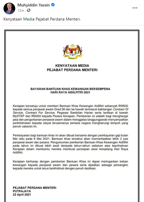 BANTUAN RM500 AIDILFITRI
