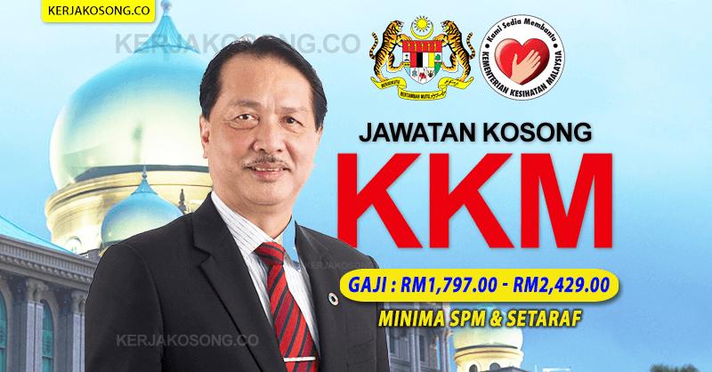 Jawatan Kosong KKM kementerian Kesihatan Malaysia kerajaan minima spm