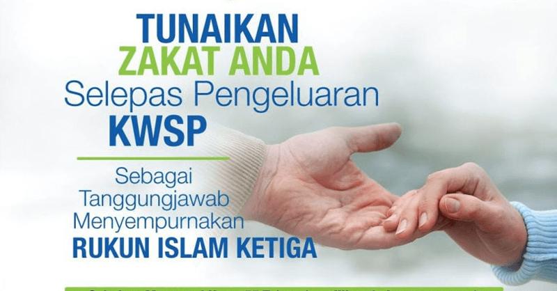Zakat KWSP i-Sinar & i-Lestari Wajib Bagi Yang Tidak Terjejas Pendapatan