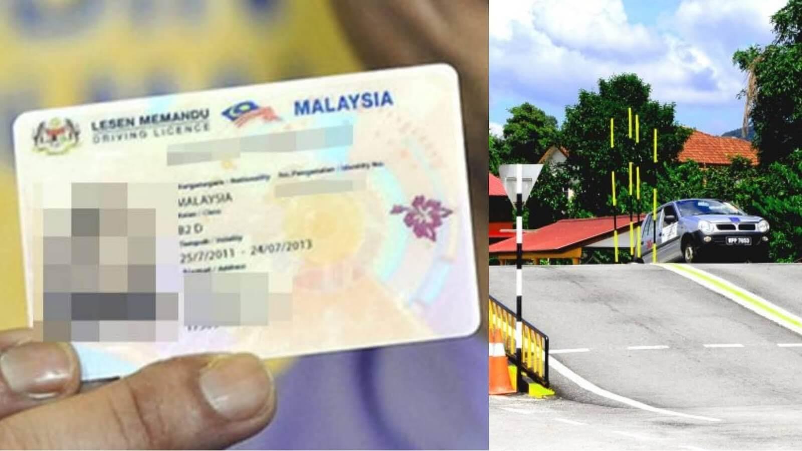 HARGA LESEN MEMANDU KERETA peraturan MOTOSIKAL & PERATURAN TERKINI 2021 (1)