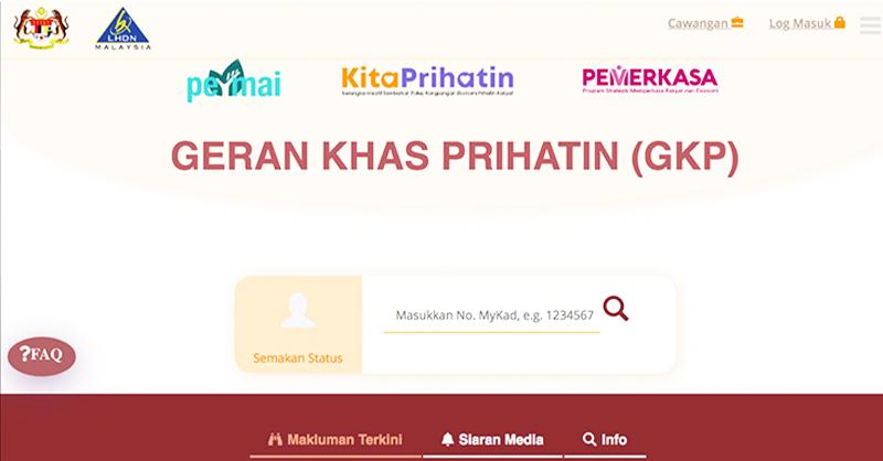 Geran Khas Prihatin (GKP) 3.0 sudahdah dikreditkan? Mari lihat cara semakan!