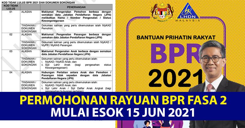 Permohonan Rayuan BPR Fasa 2 Mulai Esok 15 Jun 2021