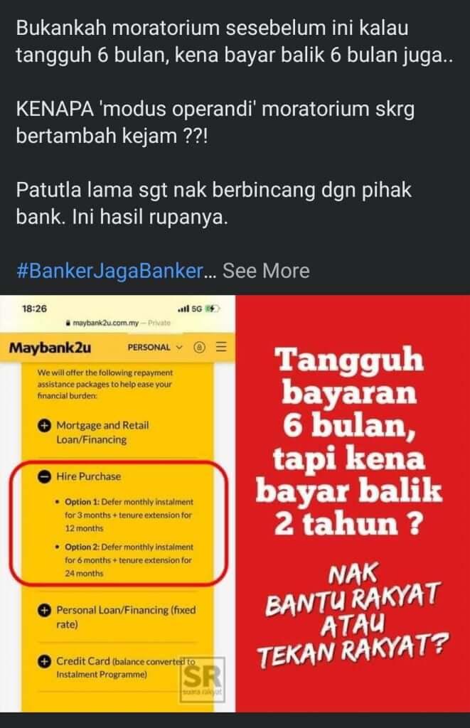 moratorium pinjaman zafrul