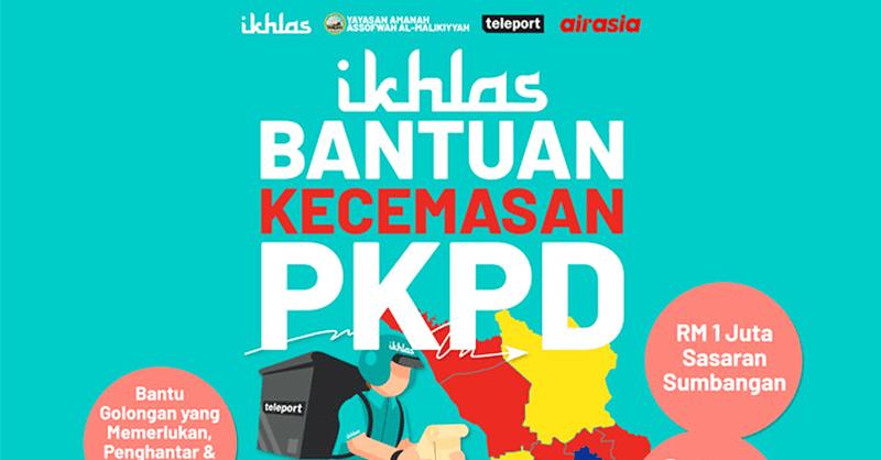 Cara Mohon Bantuan Makanan dan Bantuan Kecemasan PKPD IKHLAS